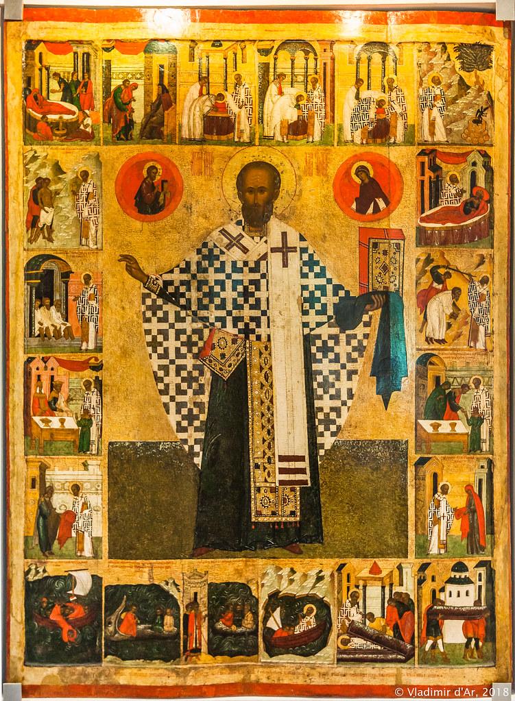 Никола Зарайский с житием. 1552 год.