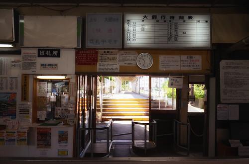 弘南鉄道_中央弘前駅