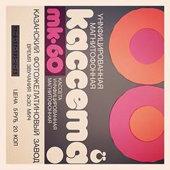 Cassettes: Kaccema Mk-60