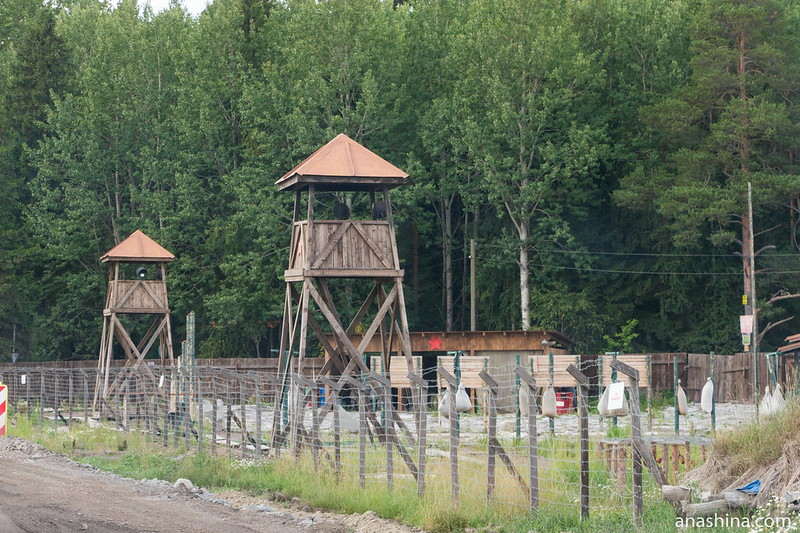 Музей живой истории «Пограничная застава», Берёзово
