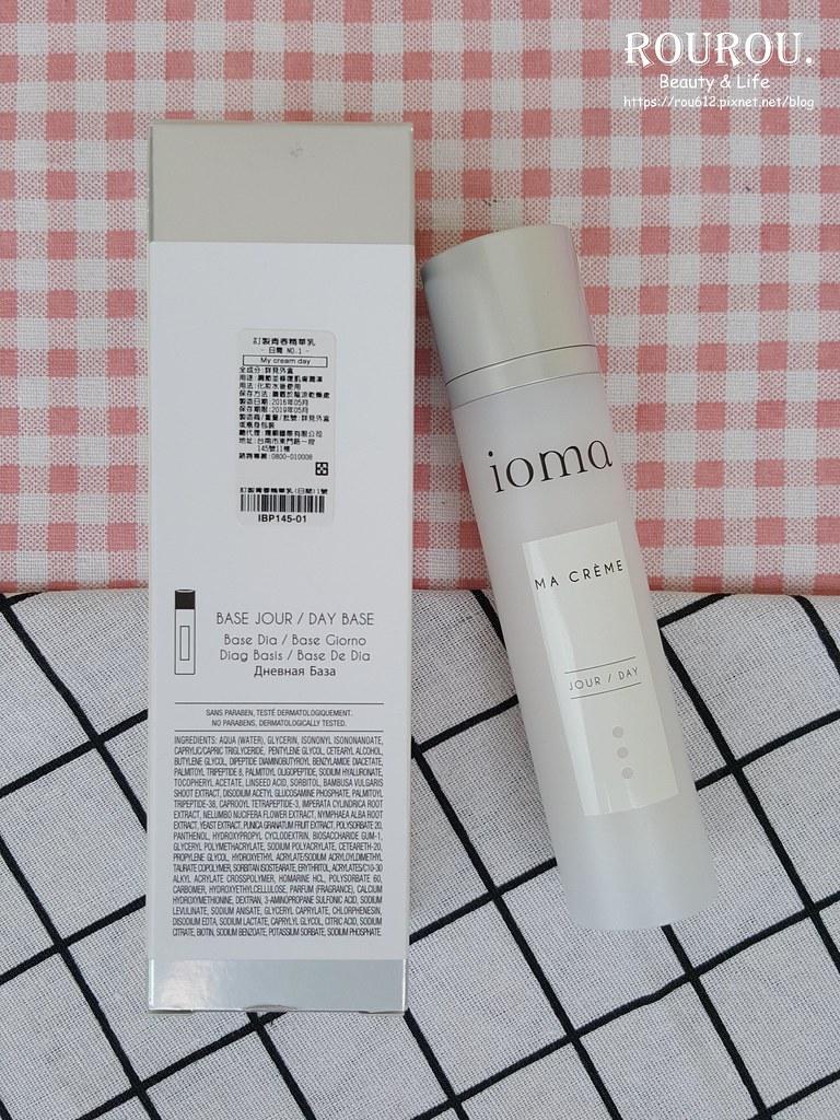 ioma-訂製青春精華乳2
