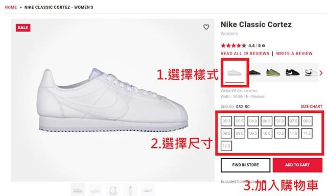 海外購物網站_白鞋