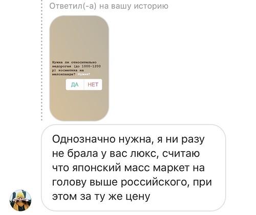 IMG_8299