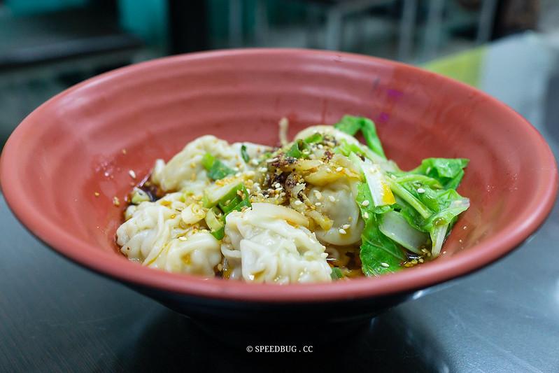 高雄苓雅|王紀麵食館