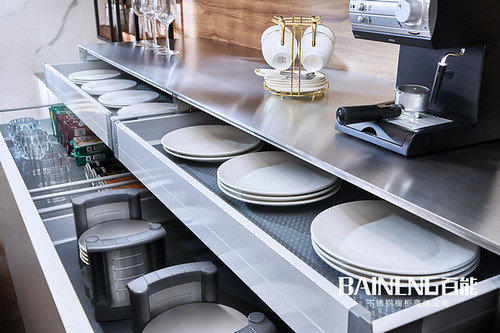 Baineng kitchen cabinets clean two