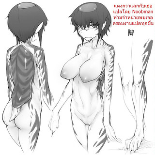 แตงกวาแลกกับเธอ – [Abubu] The Wife Kappa Trades Her Body for a Cucumber when Her Husband is Away