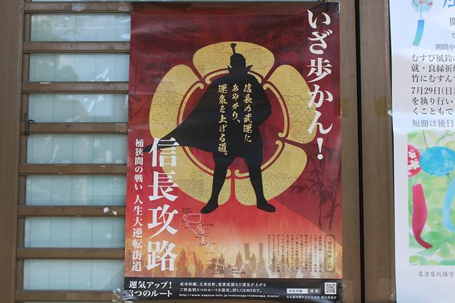 wakamiyahachiman013