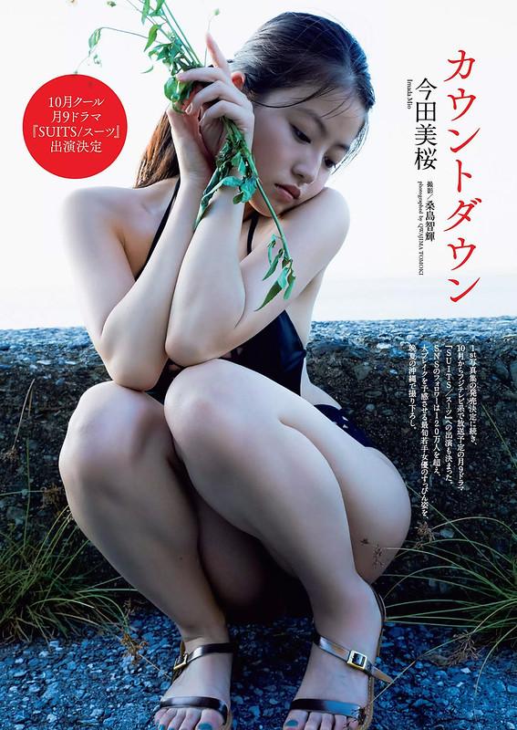 今田美桜03