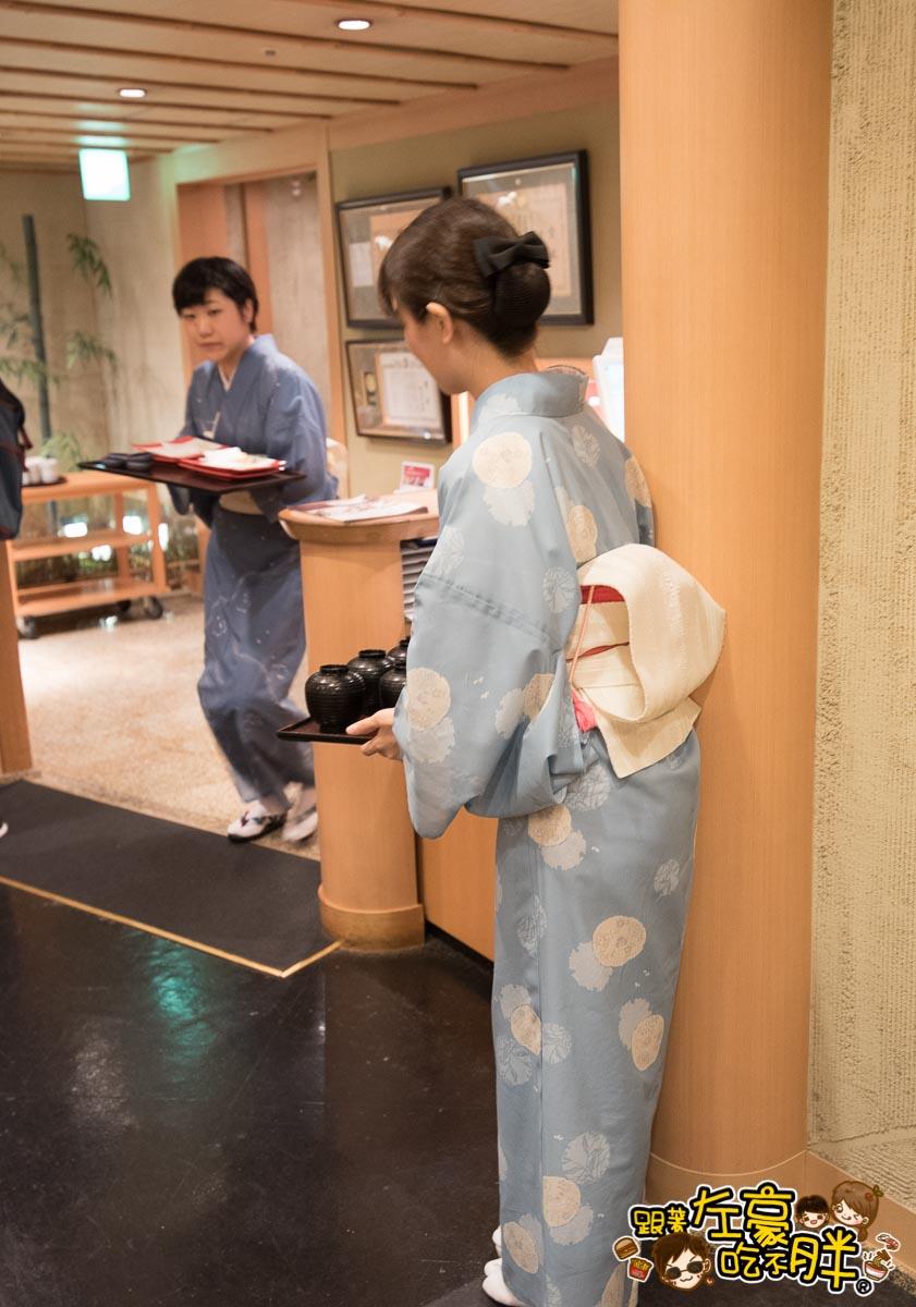 名鐵格蘭飯店(Meitetsu Grand Hotel)--15