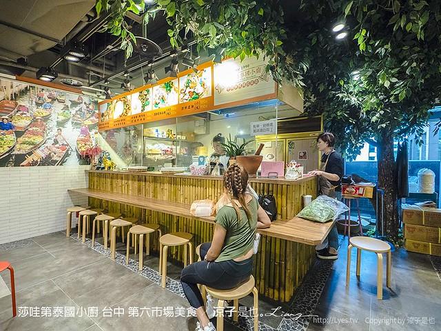 莎哇第泰國小廚 台中 第六市場美食 7
