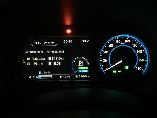 日産サティオ島根出雲店到着時 日産リーフ(40kWh)メーター 冷房ON