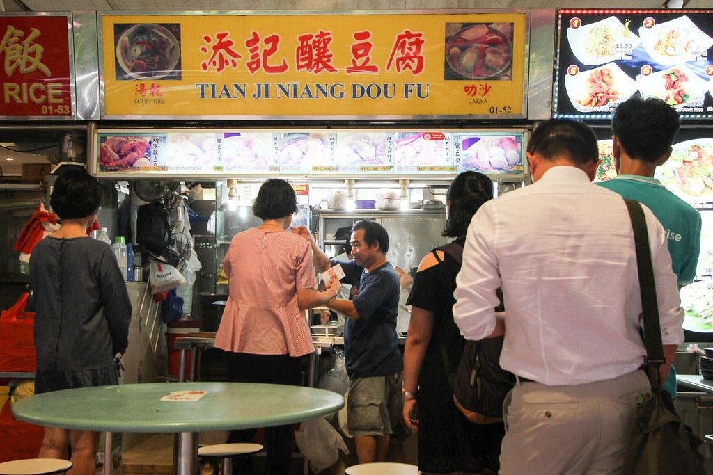 Tian Ji Niang Dou Fu_0160