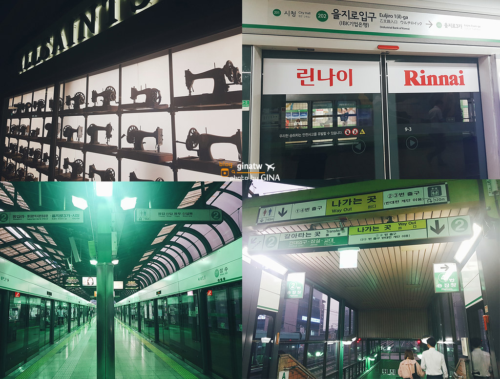 【首爾自由行】明洞食記|四季韓方藥膳一隻雞(線上優惠餐卷)|三成 InterContinental Seoul|COEX VIP商務客下午茶 @GINA環球旅行生活|不會韓文也可以去韓國 🇹🇼
