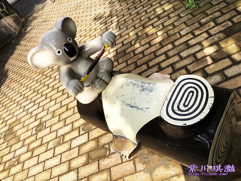日本親子公園-001