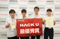 Hack U 2018 名古屋会場の画像