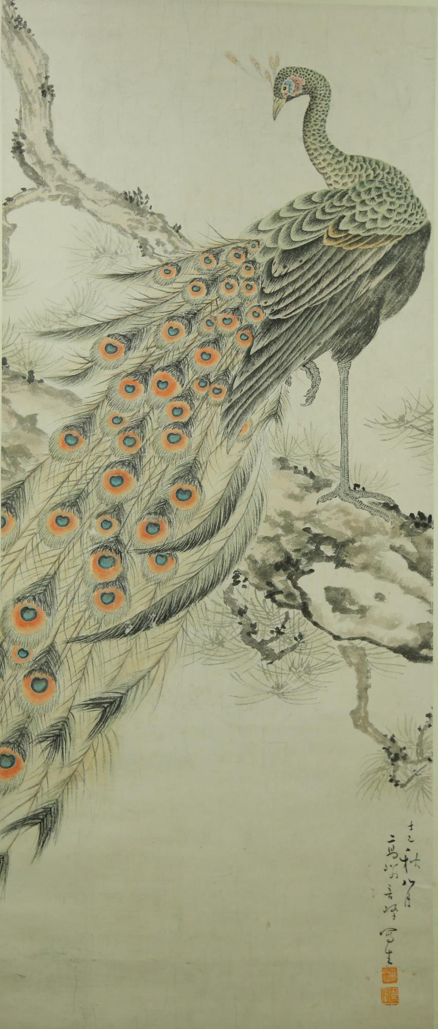 [url=https://flic.kr/p/29xRtU9][img]https://farm2.staticflickr.com/1848/43680012404_5998a56a80_o.jpg[/img][/url][url=https://flic.kr/p/29xRtU9]Gao Qifeng - Peacock standing on pine tree branch, ink and watercolour on paper, hanging scroll[/url] by [url=https://www.flickr.com/photos/am-jochim/]Mark Jochim[/url], on Flickr
