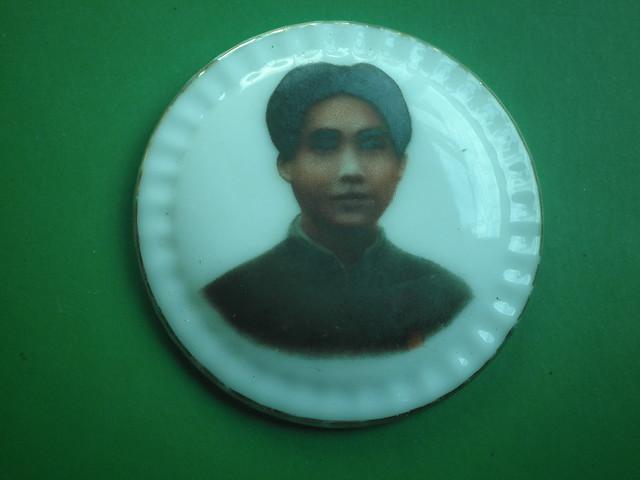 Young Mao Zedong  青年毛泽东