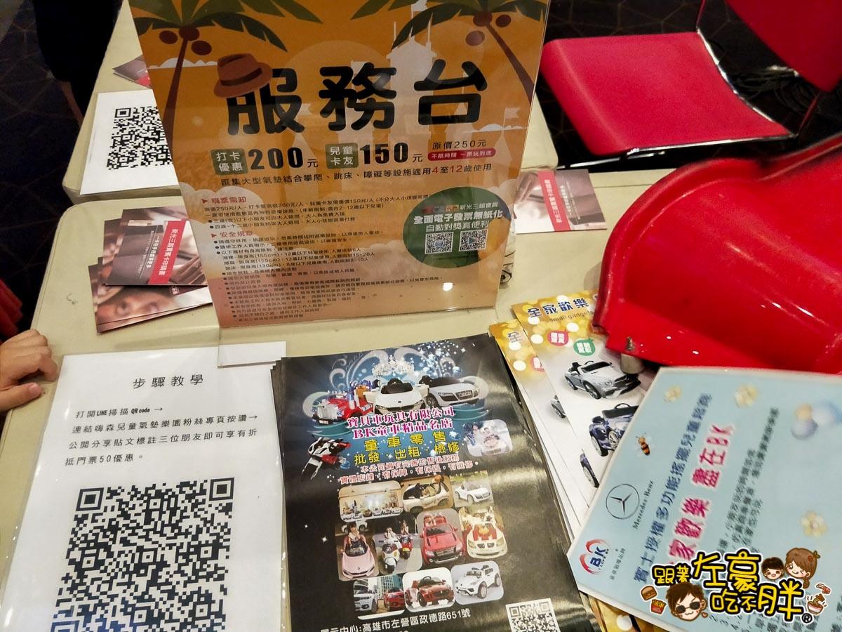 新光三越高雄左營店-環遊世界村創意氣球展-13