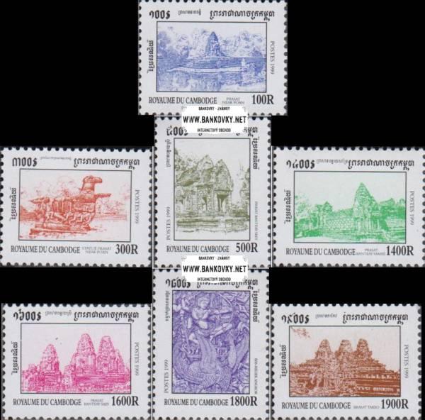 Známky Kambodža 2000 Chrámy a skulptúry