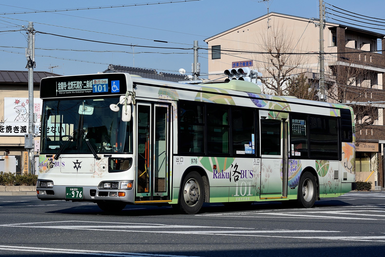 Kyotoshi_976_3