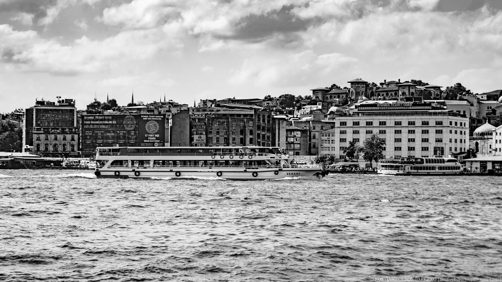 20180825 - Istanbul-15