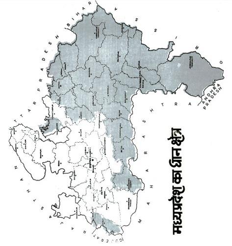 मध्य प्रदेश का धान क्षेत्र