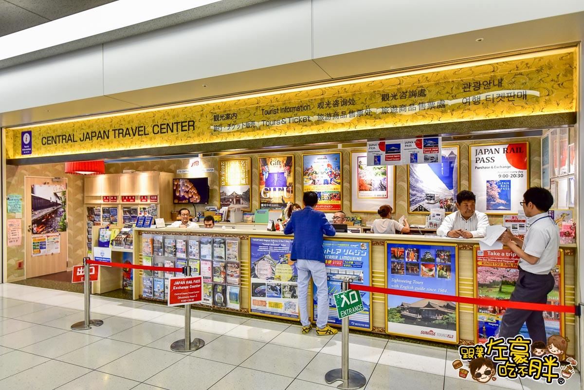 日本名古屋中部國際機場-69