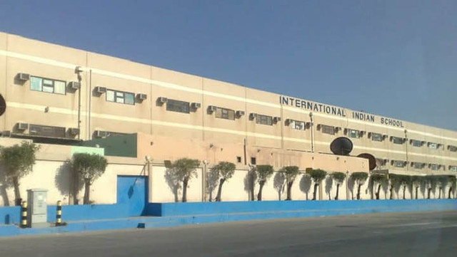 471 List of Best International Schools in Dammam 09