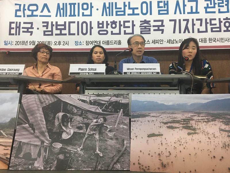 20180920_기자간담회_라오스 댐 사고 관련 태국 캄보디아 방한단 출국 기자간담회