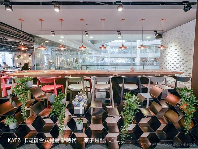 KATZ  卡司複合式餐廳 新時代 88