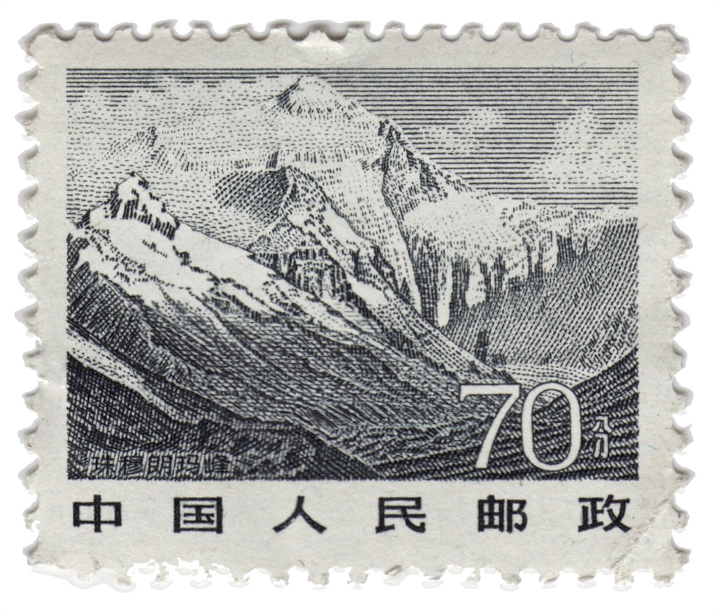 Stamp 42