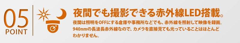 塚本無線 BESTCAM 108J レビュー (21)