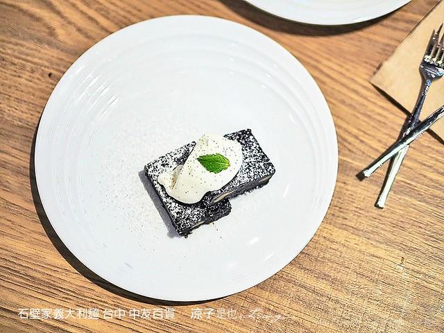 石壁家義大利麵 台中 中友百貨 38