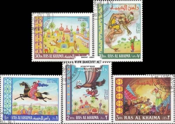 Známky Ras Al Khaimah 1967 Rozprávky