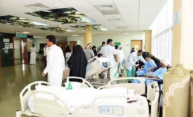 3107 Taking Photos in Hospitals in Saudi Arabia can land you to Jail 03