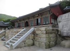 Beomeosa Temple (Busan, South Korea)