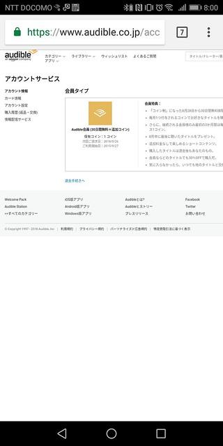 Screenshot_20180829-080020.jpg