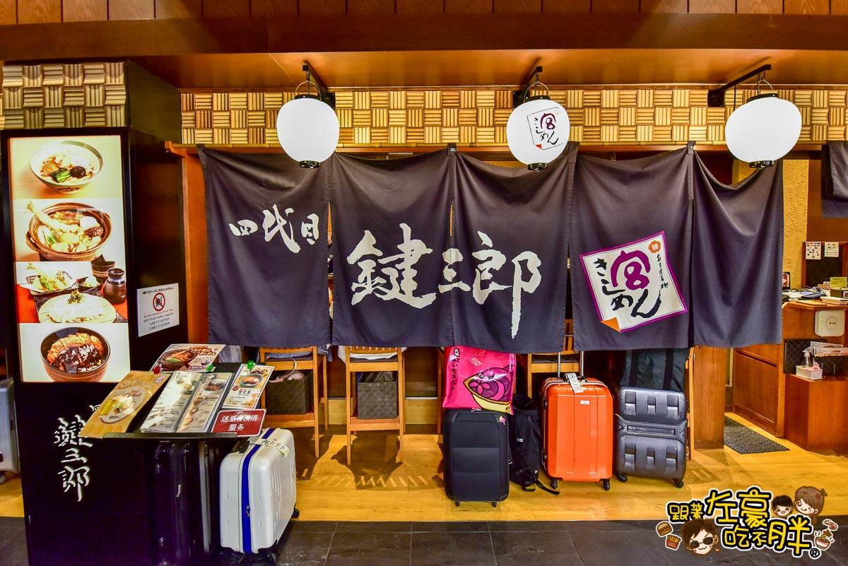 日本名古屋中部國際機場-54