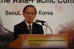 2018 EWC/EWCA International Conference in Seoul