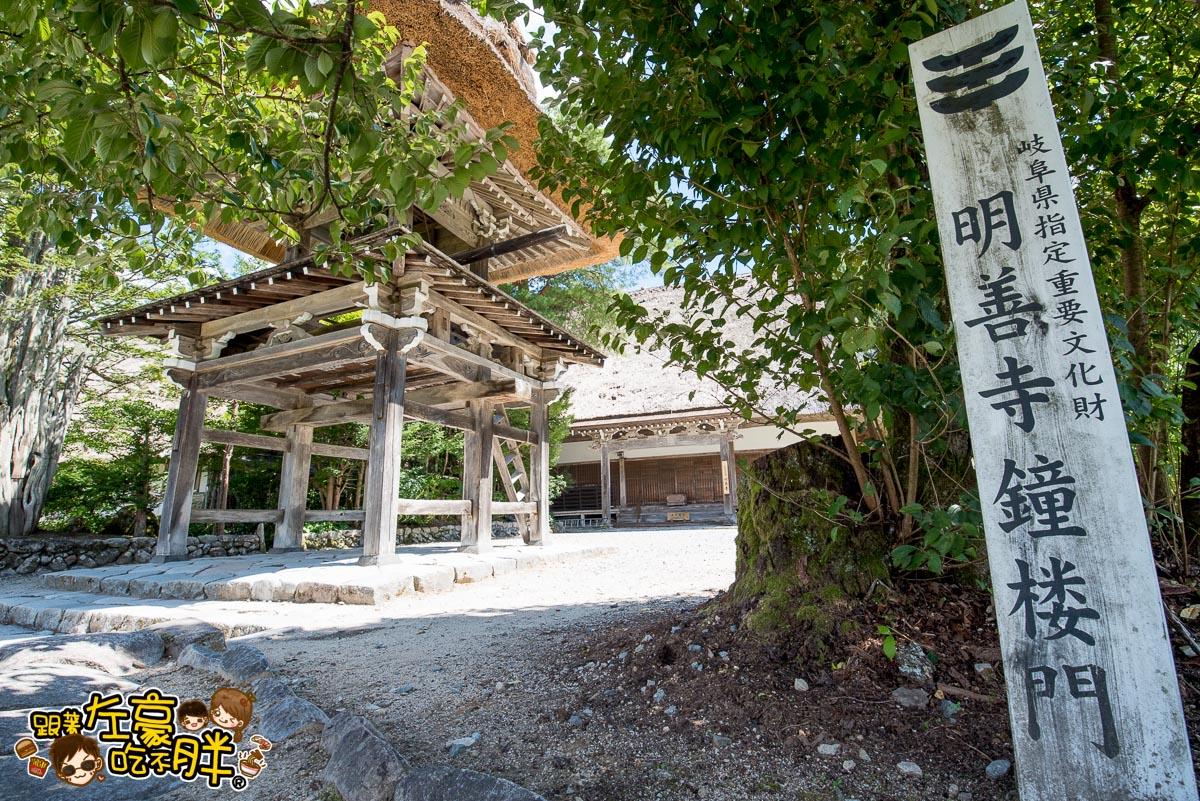 日本合掌村白川鄉世界遺產-昇龍道票卷-9