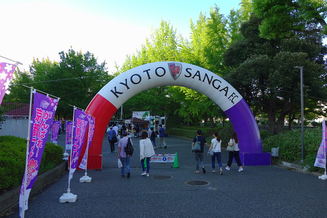 2018J2第30節京都vs甲府#01 (2018/08)