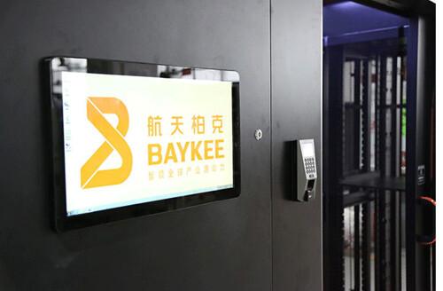 baykee 100kva modular ups products