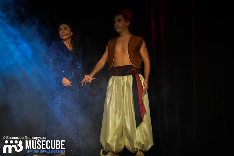 Aladdin_059