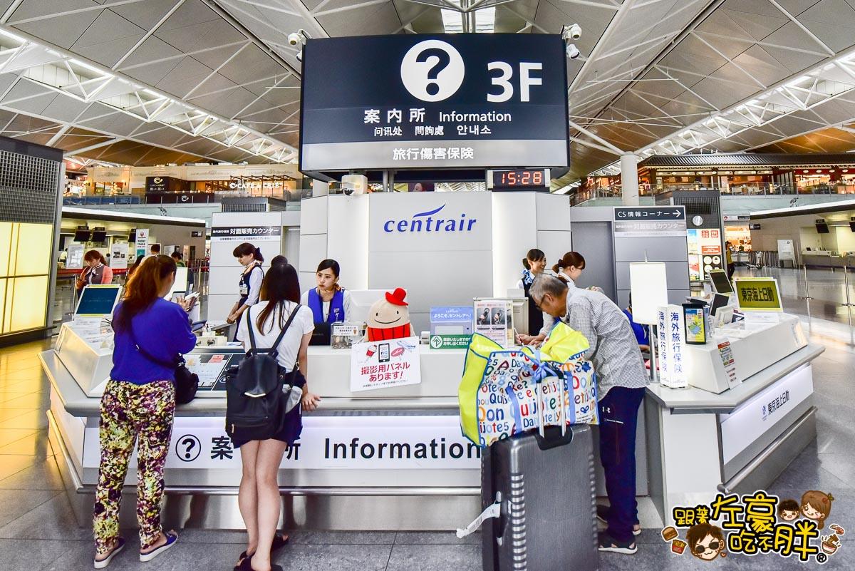 日本名古屋中部國際機場-65