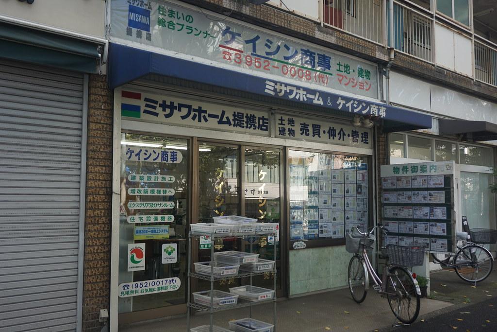 ケイシン商事(江古田)