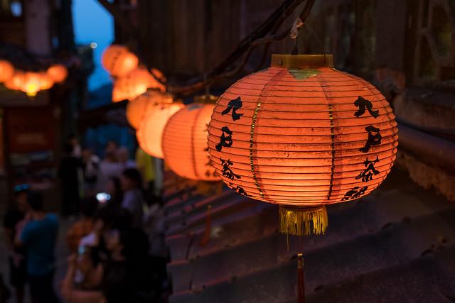 Jiu Fen Old Street-13