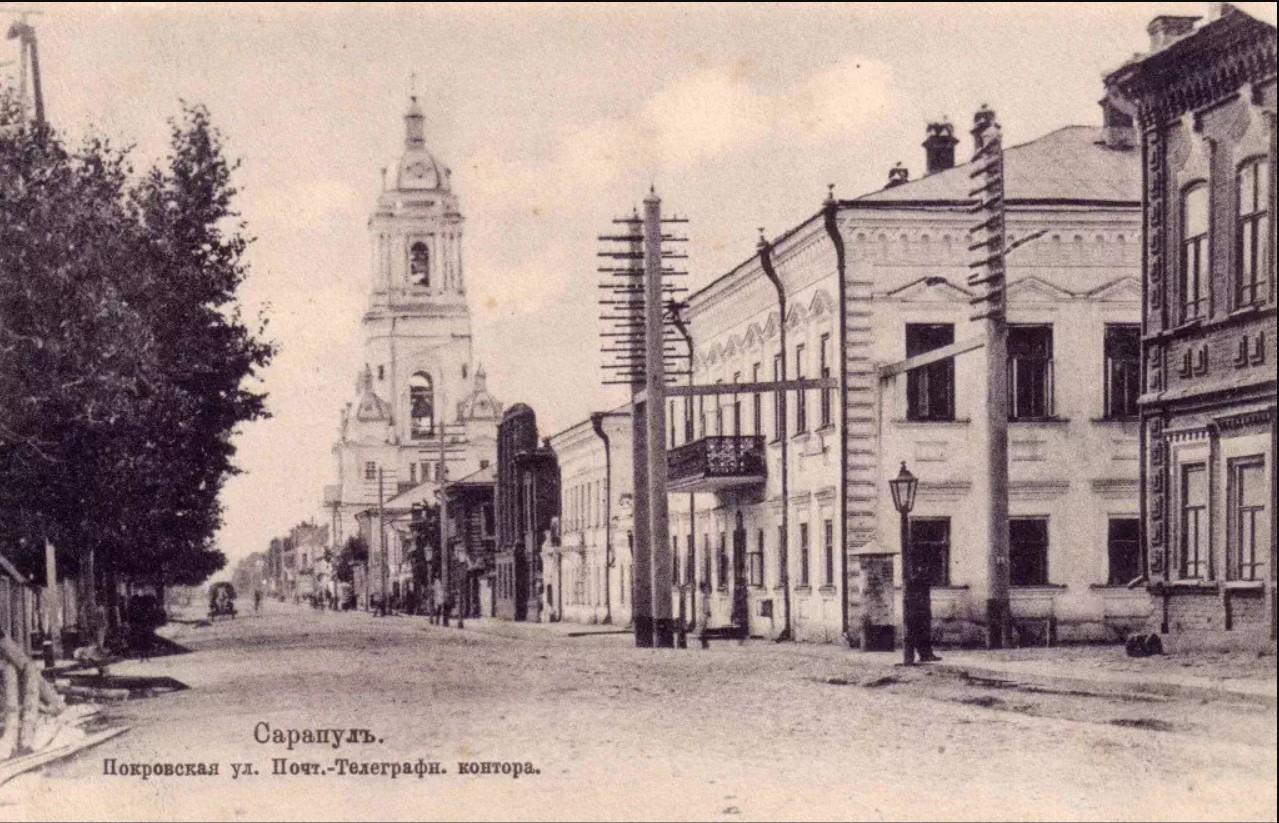 Большая Покровская улица и колокольня Петропавловской церкви
