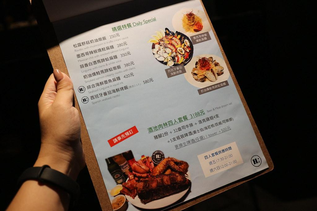 HighLight 運動酒吧餐廳 (10)