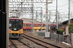 8000 series EMU