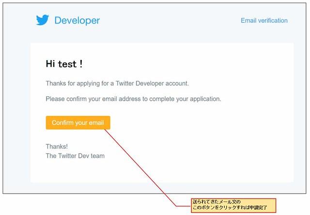 Twitter_Developer07